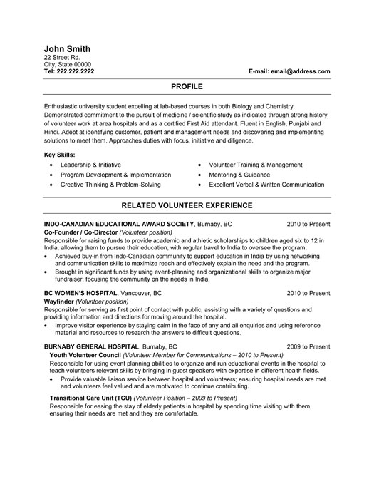 Sample Resume For Hospital Unit Clerk