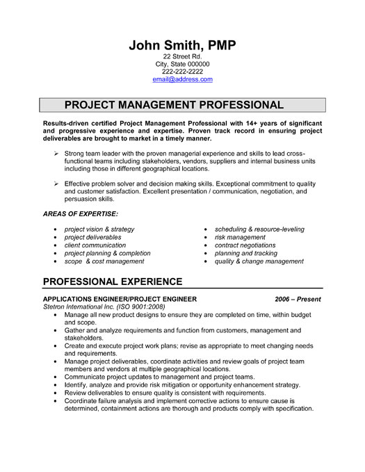 resume engineering sample