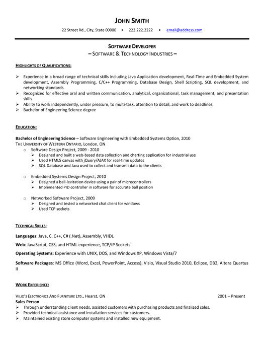 Software Developer Resume Template Premium Resume