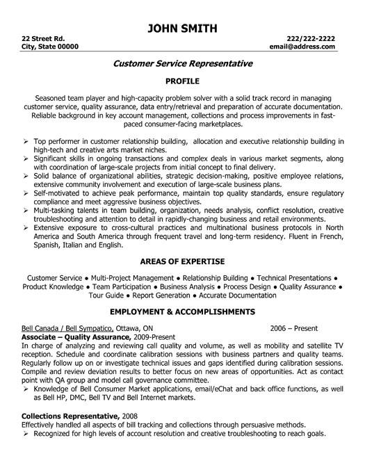 Customer Service Resume 3 Retail Free Templates Representative Ubc
