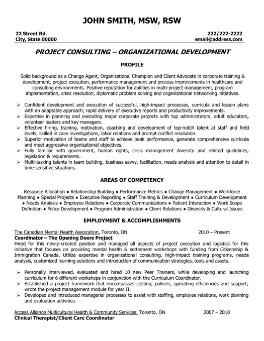 project coordinator resume template