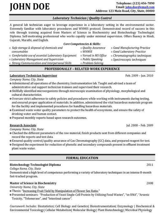 laboratory technician resume template