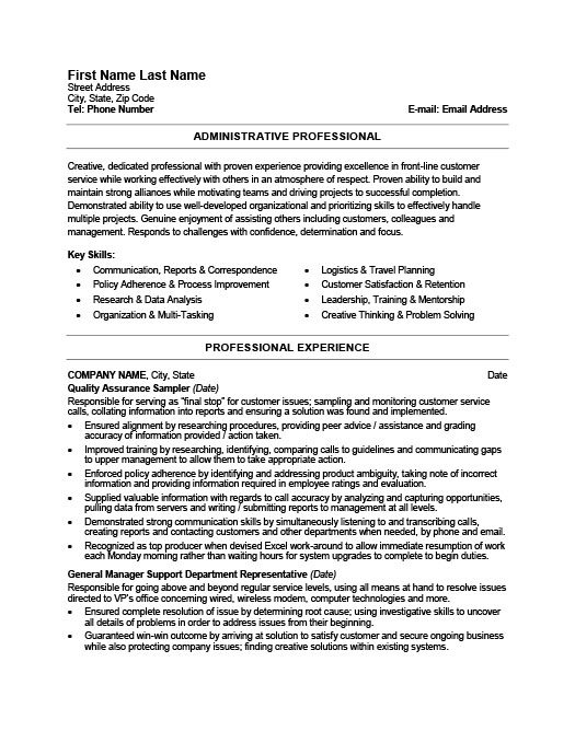 administrative professional resume template