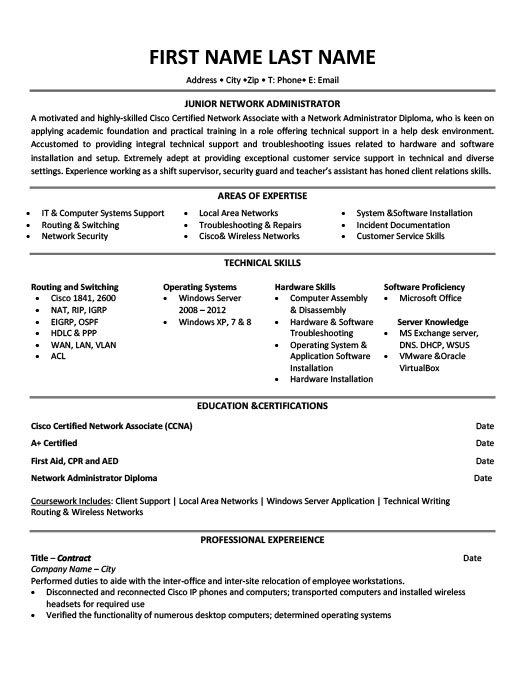 junior network administrator resume template