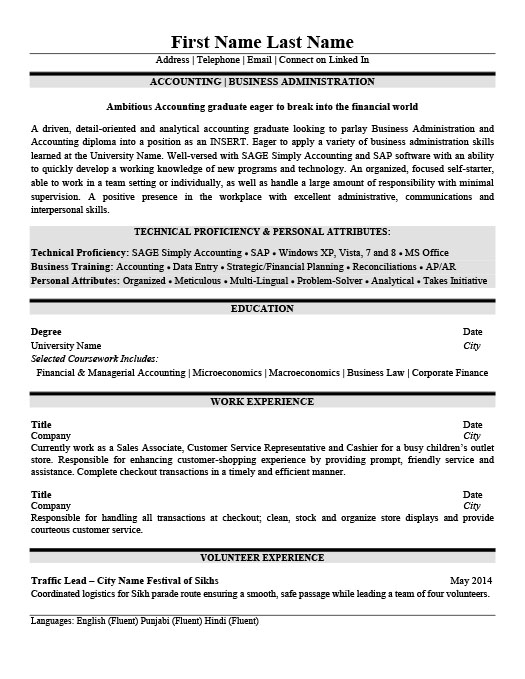accounting business administration resume